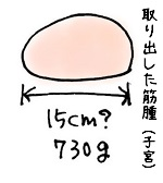 Img0018